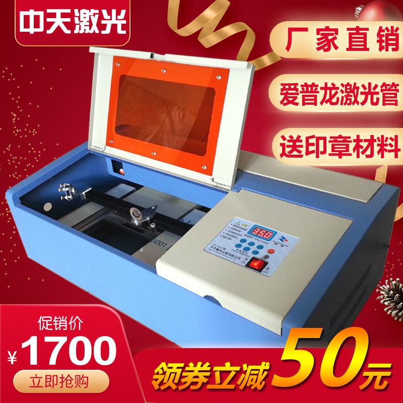 Zhongtian promotion laser gravure machine artisanat bois sculpture sceau machine ordinateur USB graveur machine à graver