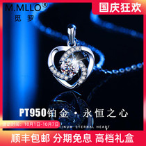 TP950 platinum necklace female summer Mosan Diamond clavicle heart pendant to give girlfriend wife anniversary gift