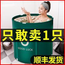 Foldable storage waterproof canvas bathtub Adult bath bucket Childrens swimming pool Baby bath bath bucket thickened