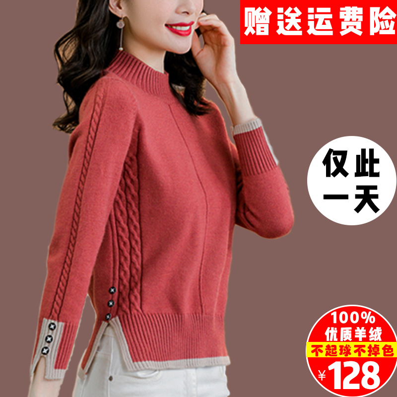 Ordos city pure cashmere sweater women 100 thick wool bottom autumn and winter 2020 new foreign pie burst sweater