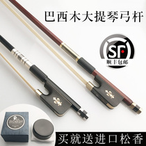 Cello bow octagonal bow bow rod Pure Ponytail bass Viola bow Brazilian Sumu playing Shongfung