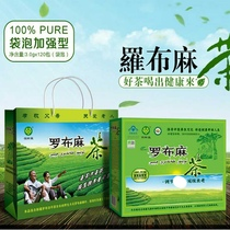 Pharmacy directly for Guangdong old word-of-mouth brand Hengxin Hall Hemp Tea reinforced Buck 120 bag