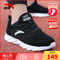 ANTA Sports Shoes mens shoes mens running shoes 2019 new leisure travel mesh breathable shoes men
