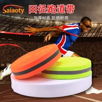 Track and field runway with site Cordon Beach volleyball sideline site logo belt safety warning line site marking