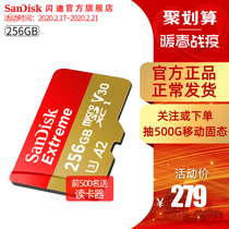 SanDisk SanDisk 256g drone high-speed TF card micro sd card camera card memory card