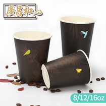 Paper Cup from the best shopping agent yoycart com