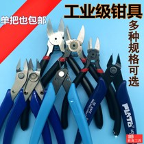 SCISSORS Nozzle Clamp Oblique mouth Yangjiang stainless steel electronics industry oblique nozzle deflection shear CLAMP 6 inch 170 electronic Shear Clamp