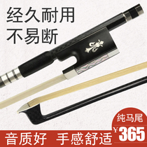 Green song instrument G211 bow pole black carbon fiber playing customizable viola bow cello bow Violin Bow