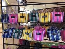 Achat de Marni 18 limitée charité marché tissé shopping panier sac petit moyen