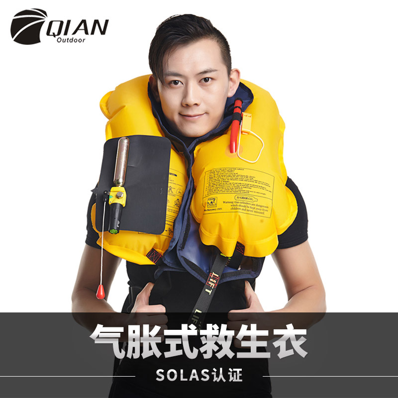 Life jacket fishing automatic inflatable professional boat fishing adult buoyancy vest portable air bloated rescue vest