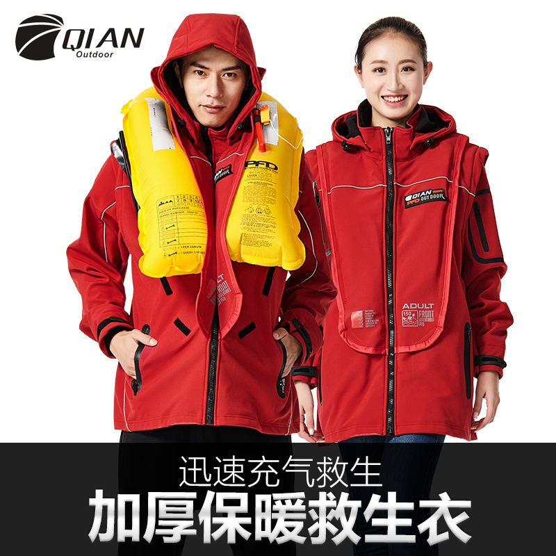 Professional Inflatable Life Jacket Adult Cold Water Marine Overalls Fishing Vest Automatic Inflatable Life Saving Equipment