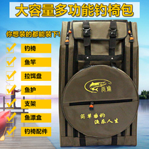 Shangyu Multifunctional Thickened Fishing Gear Package Fishing Chair Fishing Pole Fish Bait Plate Fishing Outdoor Set Waterproof Shoulder Backpack