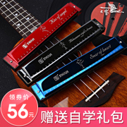 The 24 hole high school teaching beginners entry professional self-study instrument for adult children