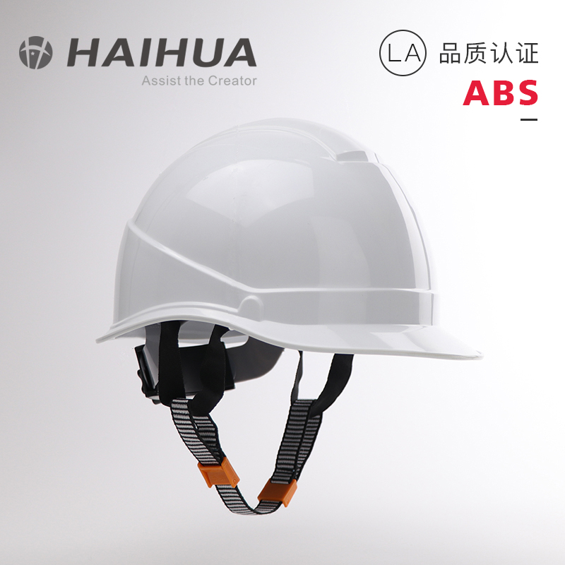 Safety helmet, Haihua I type high-strength ABS engineering helmets construction site engineering construction helmets Free printing