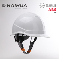 Haihua Type I High Strength ABS Safety Cap Printed Electric Safety Cap for Construction Works