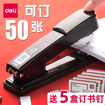 Deli stapler Office large heavy thickened 50-page multi-function large size No 12 stapler Large thick book for students official store stationery supplies Medium fixed binding rotatable labor-saving type