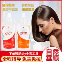 Swartz straight 髮 permanently shaped clip-free one comb straight 髮 water softener head髮 softener straight paste