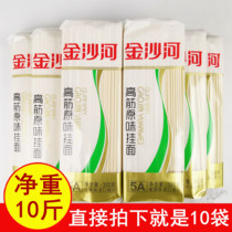 10 Jin Shahe high-tendon noodles 500gx10 bags to be cooked flat strips dry noodles wheat flavor
