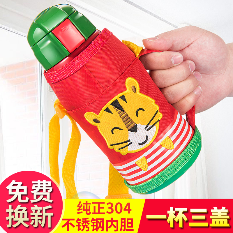 Quantity Children's Thermal Cup with Pipette Water Bottle Dual-purpose Primary School Students'Anti-fall Kindergarten Stainless Steel Water Cup for Men and Women