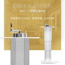 Tatami stepping rice collapse rice elevator lifting Platform lifting table Elevator manual household shake large aluminum