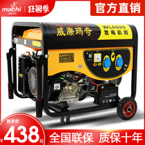 Gasoline generator 220v small silent household 3 5 6 8 10KW outdoor commercial portable three-phase 380v