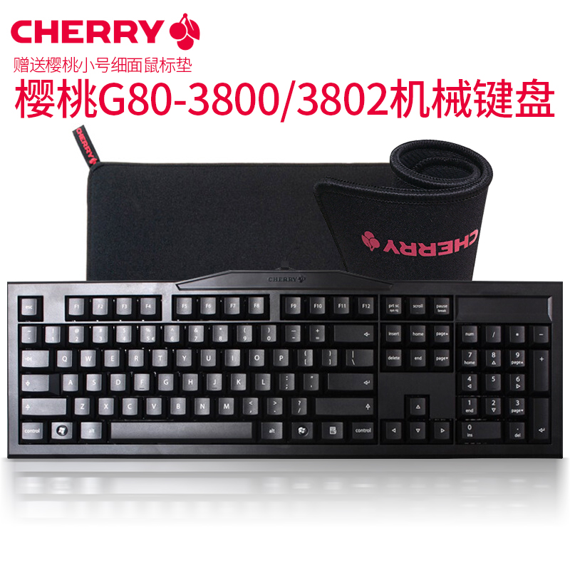 Cherry cherry G80-3800/3802 MX2.0C mechanical keyboard black tea axis red eat chicken computer keyboard
