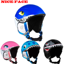 NICEFACE childrens ski helmet ski equipment mens and womens snowboarding helmets are formed in one.