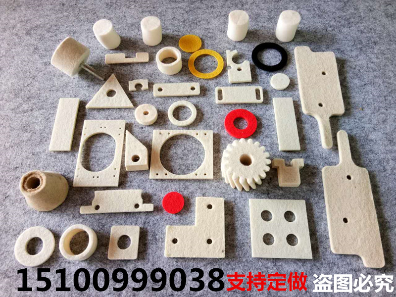 Industrial wool felt washer, oil-absorbing felt, dust-proof sealing felt, high temperature resistant felt oil gasket, wear-resistant felt strip