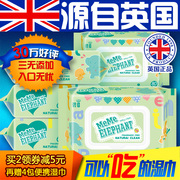 Bi C baby wipes the newborn baby wipes hand mouth fart children special 80 smoking 5 packs of 100 wholesale with cover