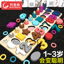 Childrens toys digital puzzle blocks early education puzzle development brain 1-2 years old and a half 3 boys and girls baby