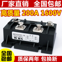 MDQ200A1600V High power single-phase rectifier bridge Module MDQ200A-16 rectifier bridge stack