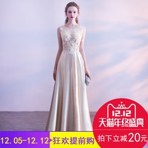 Champagne color in winter thin banquet sexy skirt