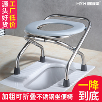 Can fold pregnant women sitting in toilet chairs old people sitting toilet portable mobile toilet simple stainless steel toilet stool home