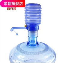 New pressing suction tube plastic bottle manual mineral water barrel bottled water pump small hand pressure pump