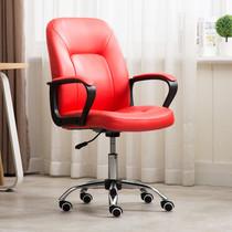 Personnel chaise dordinateur patron tabouret dossier Chaise de bureau Arc chaise fixe rouge chaise en cuir