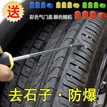 Automobile Tire Stone Cleaning Tool multifunctional tire clear stone hook stone device to buckle pick erasing stone tool