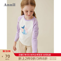 Annai childrens clothing girls long-sleeved T-shirt 2020 spring new female baby raglan sleeve contrast color cotton shirt tide