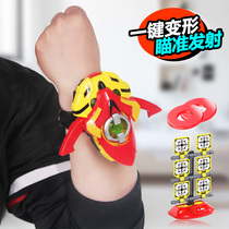 Pig Pig Man of Super Meng pet Wu Ling Wei heart super star lock shifter watch deformation Iron Fist Tiger King full set of toys
