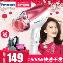 Panasonic hair dryer high-power home does not hurt anion ion hair dryer student dormitory mini mute hot and cold air