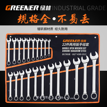 Green Forest dual-use wrench set plum flower opening hardware tool large double head 14 pieces of rigid hand auto repair ratchet