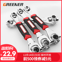 Sleeve Wrench SET 52 in 10000 can wrench German 360-degree multifunctional eight-in-all casing plate hand tool