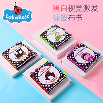 LakaRose Baby black and white label three-dimensional cloth book Newborn baby early education visual sound paper tear can not be washed