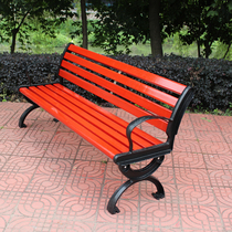 Park Chair Outdoor lounge lounge Chair square courtyard sitting stool cast iron cast aluminum solid wood anticorrosive wooden chair