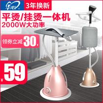 2000 Вт высокая мощность паровая штемпелюющая домашняя паровая мини-ручная подвесная подставка мини-утюг гладильная одежда
