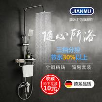 Shower Sprinkler Set home all copper bathroom rain nozzle shower toilet hanging wall bathroom lotus head