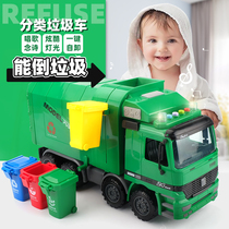 Waste Truck Toy Truck 1-3-6 year old boy sweeper sweeper sanitation truck garbage bin classification model