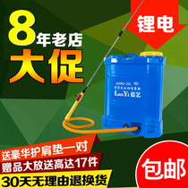 Intelligent charging medicine machine backpack high pressure pesticide spray Pot multi-function electric sprayer agricultural lithium battery