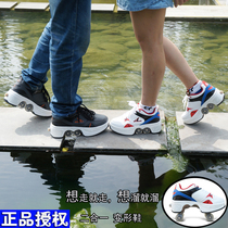 Adult double row four-wheeled skates male roller skating in large children students deformed leisure sports stormed shoe girl