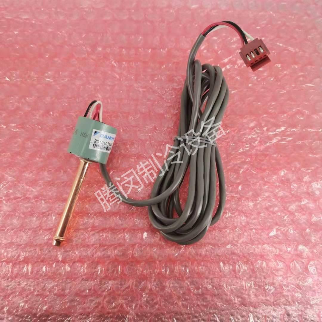 Dajin air conditioning accessories RHXYQ16PY1 high pressure sensor RUXYQ16-20AB RHXYQ16SY1