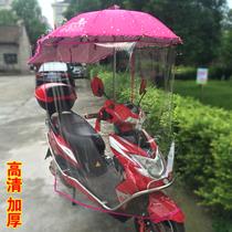Электрический автомобиль дождевой плащ прозрачный аккумулятор автомобиль дождевой занавес утолщение HD электрический тук-тук навес ветрозащитный